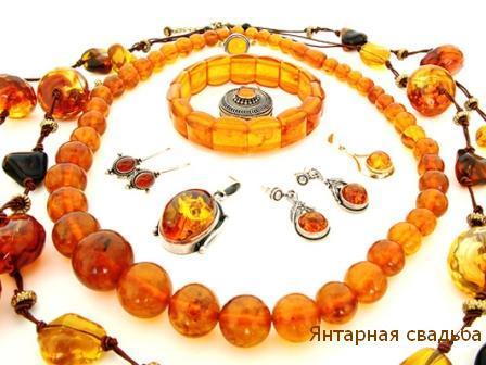 Подарки на 34 года свадьбы - Янтарную годовщину