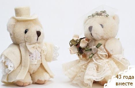 Подарок на Фланелевую свадьбу в 43 годовщину