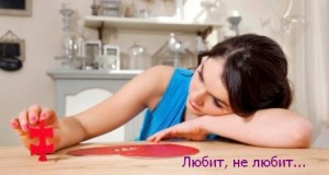 Девушка в раздумьях в День Всех Влюбленных
