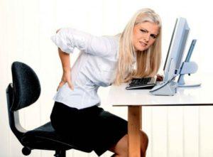 здоровье при работе в Интернете