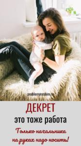 Цитаты о маме на русском