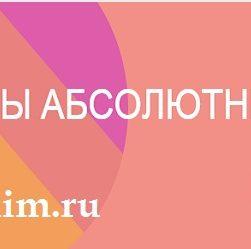 Если вы абсолютный новичок в Интернете - надпись на розовом баннере