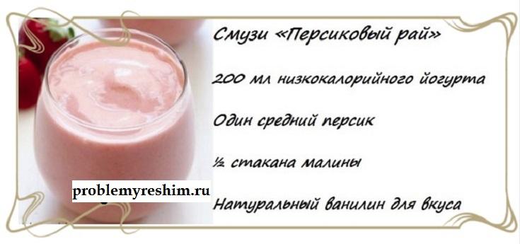 Рецепт летнего смузи для похудения