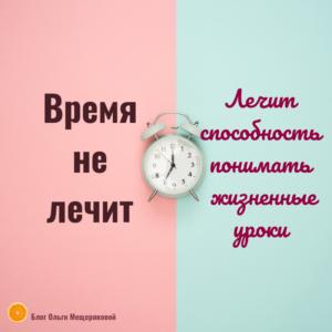 Цитаты и афоризмы на русском языке