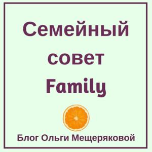 Как выйти замуж и создать семью, построить гармоничные отношения — советы из реальной жизни #relationships #family
