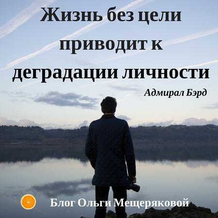 Цитаты и мотивация для тех. кто оказался на перекрестке Судьбы #цитаты р#motivation #quotes