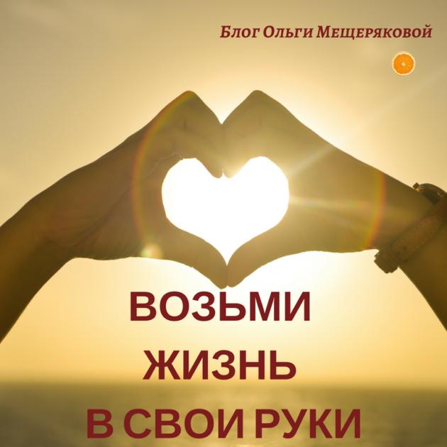 Цитаты и мотивация для жизни и на каждый день #цитата #цитаты #мотивация #quotes #mescher410