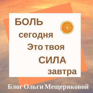 Цитаты и мотивация на каждый день #мотивация #quotes #цитаты #цитатадня