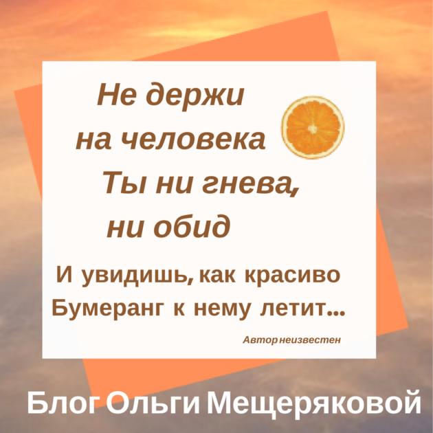 Цитаты и мотивация про жизнь на русском, для тех, кто злится на несправедливость в жизни #цитаты #мотивация #mescher410