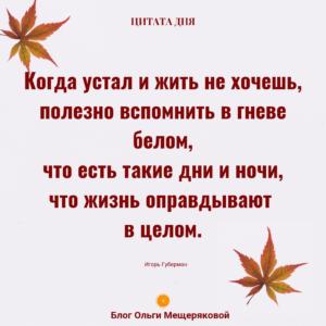Цитаты знаменитых людей на русском