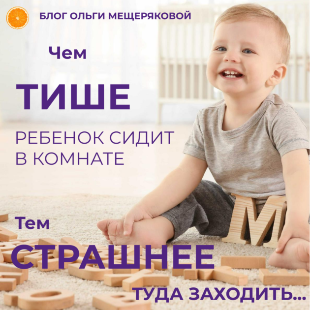 дети и юмор — картинки