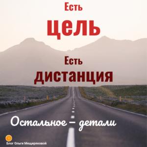 Цитаты и мотивация