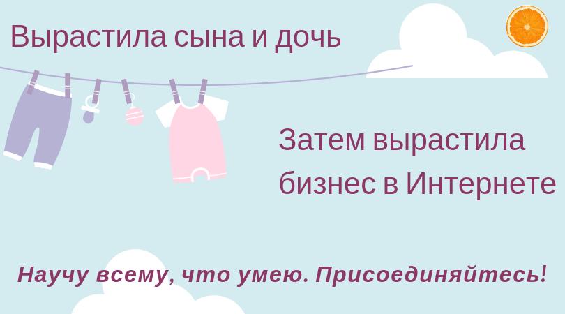 Блог Ольги Мещеряковой и советы начинающим