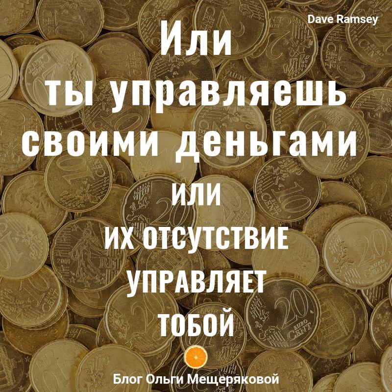 афоризмы про деньги и богатство фото советы