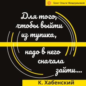Цитаты знаменитых людей на русском языке #mescher410